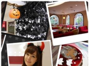 聚會★Happy Halloween ♫可愛又好吃的 Häagen-Dazs 萬聖節限定餐點♥