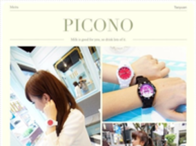 配件★從小配件開始愛上運動休閒風♥ PICONO Watches