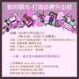 想學免費基礎保養彩妝的朋友們歡迎來看看喔!(限女性朋友)