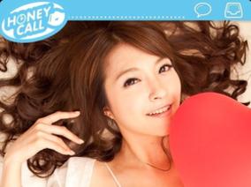 Honey Call APP 全新的「虛擬女友」甜蜜提醒與陪伴你的每個重要時刻!