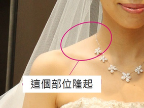 新娘們最後悔的是…「要是有保養的話就好了」3部位