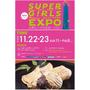 11/22-11/23~SUPER GIRLS EXPO 最強美少女博覽會~好吃好玩好看的都在這裡~送票送票嘍!