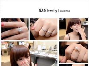 珠寶★Forever Love ♥ D&D 鑽戒見證每段愛情的永恆紀念【隨機禮物time♡】