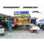 [旅遊/美食]♥♥ 想吃正港又新鮮的海鮮嗎?就來「東港的第一家觀海」吃碳烤吧~