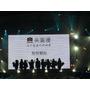 一場秀的誕生...幕後花絮永遠比幕前精彩♥2014「最強美少女博覽會SUPER GIRLS EXPO」vs STYLEWALL♥♥♥