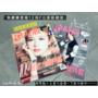 [雜誌]♥♥ 12月FG美妝雜誌,讓你的流行資訊不落後。新收錄內文大揭露~~~
