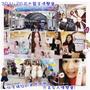 ╠活動╣第四屆2014 FG百大醫美博覽會~♥亮麗精采闖關卡,拿精美福袋禮!