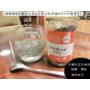 [保健]♥♥簡單步驟也能調理身體-御松田奇亞黑白籽!!一起變漂亮吧