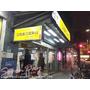 【食記】台北市松山區-艾隆義式麵食館。