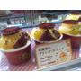 【奧麗薇愛旅行】日本行Day 3─六點晚餐!九點消夜!半夜兩點半醒來吃『Pastel dessert』蛋糕,出國就是要這樣吃啦!