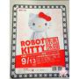 【中國・上海・2014】Hello Kitty 40週年