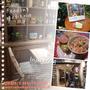 ▌美食 ▌Fooding 德式創意料理 ♥ 放慢城市的繁忙步調享受與了解美食的原味