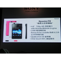 Sony Mobile2012旗艦新機發表會~讓人愛不釋手的新手機!Xperia TX來嘍~