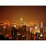 【2011年國外旅遊-香港】夏日香港購物趣(含旅遊行程)~自費無廠商贊助,值得一看!