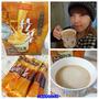 馬來西亞伴手禮。老錢拉茶。麻六甲特產 Teh Tarik。即溶拉茶。茶味濃郁超好喝!
