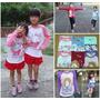 PUZZLE 拍手國際 DISNEY 迪士尼系列童裝♥正版授權 純棉柔軟好搭配!