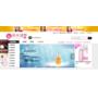 [推薦網站]♥♥ 一個網站讓你滿足所有需求「愛美購」一月份的購物清單