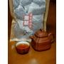 鼎新普洱茶手工茶包[雲南普洱茶熟茶],懶人茶包最佳選擇!
