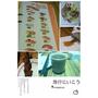 [台中美食]居酒屋風格X本壽司日式料理