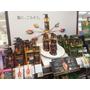【奧麗薇愛旅行】日本行Day 8─旅行的最後一天終於將錢花在不是食物的東西上囉!就是血拼啦!地點:超人氣『AEON mall』!