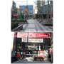【食記】台北市內湖區-「廣山居」健康料理餐廳之我愛的燕窩。