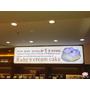 【中國・上海・2014】中英相戀27年:紅寶石蛋糕