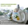 [生活]♥♥ 體驗   對環境好、對健康更好的環保標章認證洗劑專家_清淨海環保清潔劑!