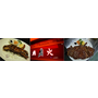 新北市永和區美食/熱火鮮切碳烤牛排,新鮮厚度自選美味牛排!