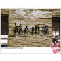 【美食】台北 ♥ 豪華大份量的滿足感,旅人咖啡