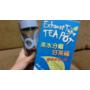 [生活]♥♥ 體驗試用泡茶最好用的小幫手!!茶水分離「好茶福蝴蝶杯」(影+獎)