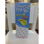 【女人知己試用大隊】茶水分離的好茶福蝴蝶杯~讓你泡茶方便又容易,耐熱耐冷一年四季都可用喔!