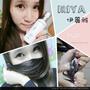 【頭髮保養】IRIYA居家兩步驟//輕鬆修護受損髮 (文末抽獎)