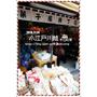 【東京 小江戶川越散策】江戶風情菓子屋橫丁,還有好吃的好吃燒