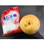 [DIY食譜]冰糖炖水梨X止咳化痰X超級簡單