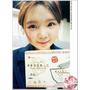 【保養】上班女郎的美肌甜點 ● 清緊澤+和漢宮廷美人方