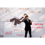 RK金承熙 Marry Me專輯簽唱會 想表白求愛時就讓韓式情歌王子幫你唱出最甜蜜幸福的浪漫旋律