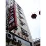 花蓮市旅館/富凱大飯店,價格合理,環境乾淨,交通便利!