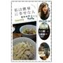 內湖排隊美食名店覺旅咖啡Journey Kaffe_陽光店獨特實驗廚房