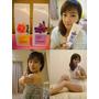 【香氛】是香水也是頂級保養精華~CatwalkGirl《夢幻花園香氛身體保養系列》