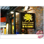 【上海旅遊】古今交錯的風情古都 ♥ 巷弄間的印度異國味 ● Lotus Land 蓮池印度餐廳