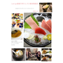 Lamigo會館TORO(とろ)鮪魚專賣店♥新鮮味美超滿足♥♥♥