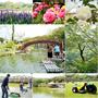 台南旅遊▋南元花園休閒農場(上)是花園也是令人驚喜、玩到瘋掉的親子樂園