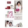 寵愛媽咪的首選「青春露限定版-LOVE粉紅玫瑰」SK-II 母親節特惠組也太澎湃了♥♥♥
