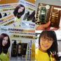 [護髮]摩洛哥油極致修護系列X日本超熱銷洗髮品牌X一起柔順吧~
