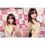 【展覽】女生無法抗拒的魅力「粉紅派對」