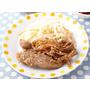 【低卡料理】薑汁燒肉