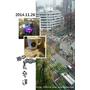 2014.11.26在雨天裡短暫與建築大師作用邂逅_我在表參道HILLS