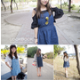 「LOOK BOOK❅OB嚴選」嗶嗶!!! 夏日最耀眼的吊帶裙集合啦✧✦✧