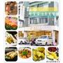 【食記 | 新北 | 板橋 】南庄客家風味美食 ★ 精緻的創意客家桌菜,母親節限定…