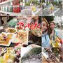「Travel✈泰國2013」Day2 ★ 已到門口卻進不去的Library cafe ➭ NARAYA旗艦店 ➭ Terminal 21 ➭ 洽圖洽 ➭ 光海鮮